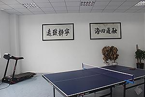 娱乐活动室